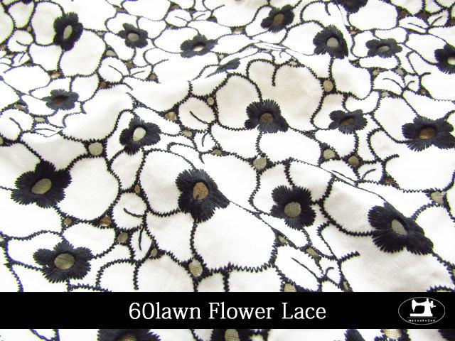お買い得!【コットン/60ローン】 『Flower Lace * フラワーレース』 オフホワイト 【レース刺繍ファブリック】