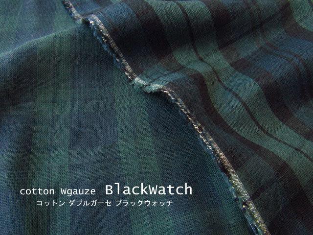 【コットン ダブルガーゼ 】 Black Watch*ブラックウォッチ