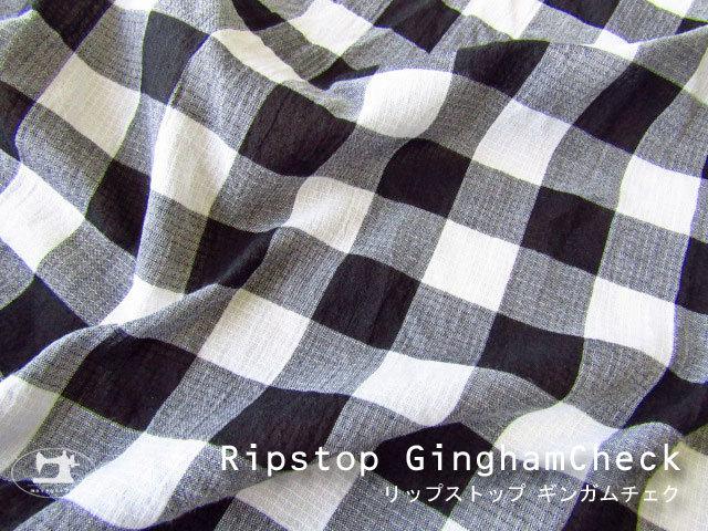 お買い得!Ripstop GinghamCheck*リップストップ ギンガムチェック /ブラック×ホワイト