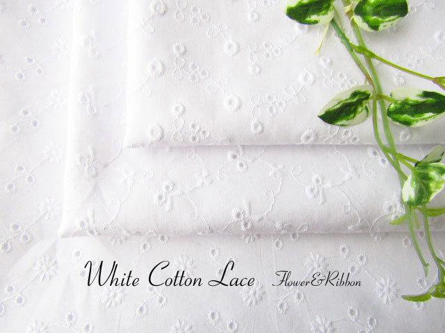 【コットン 】 ホワイトコットンレース * フラワー&リボン 【レース刺繍fファブリック】