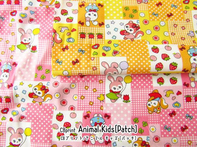 【CBプリント】**Animal Kids [ Patch ] /アニマルキッズ パッチ**