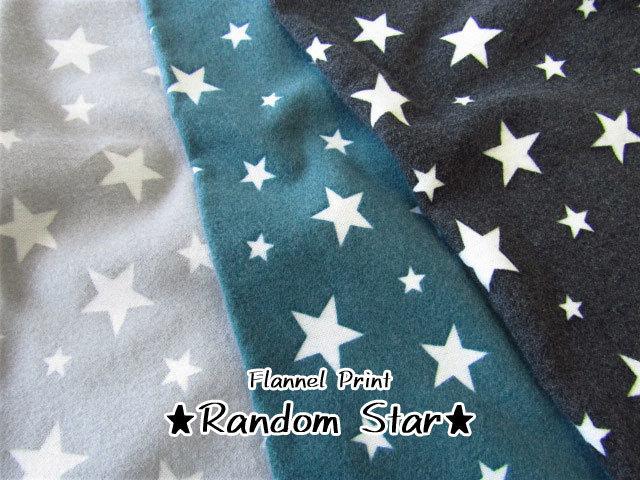 【フランネルプリント/両面起毛】 ★Random Star★ (ランダム スター)
