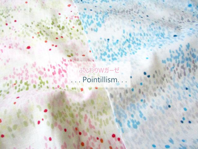 【ふんわりダブルガーゼプリント】Pointillism(ポインティリズム)