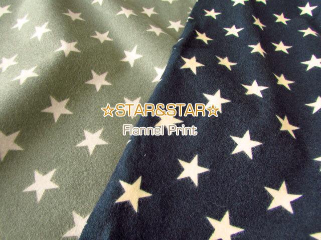 【フランネルプリント/両面起毛】 ☆STAR&STAR☆ (スター&スター)
