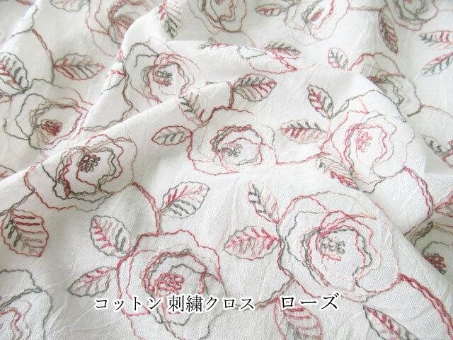 【コットン 】 ローズ オフホワイト 【 刺繍クロス】
