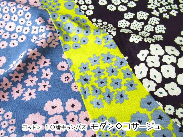 【コットン 10番キャンバスプリント】 モダン◇コサージュ