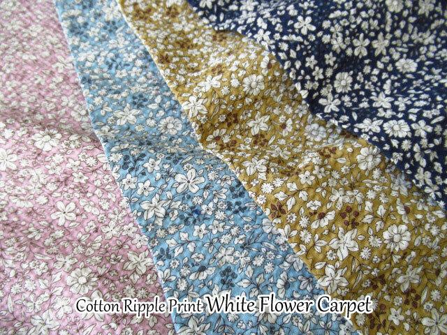 【コットン リップル】 ホワイトフラワーカーペット