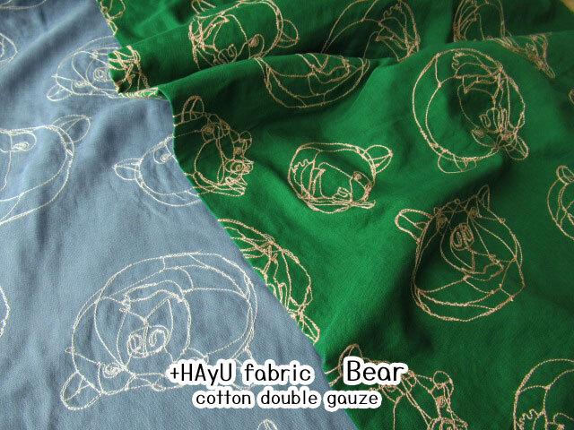 【コットン ダブルガーゼ刺繍 】 +HAyU fabric 『 Bear 』