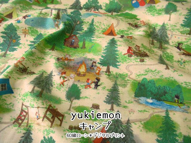 【 60綿ローン*デジタルプリント 】 yukiemon 『 キャンプ 』 クリームイエロー