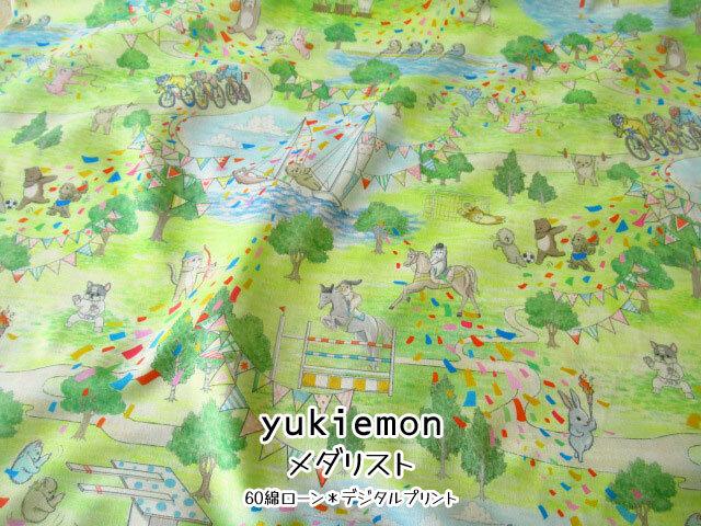 【 60綿ローン*デジタルプリント 】 yukiemon 『 メダリスト 』 グリーン