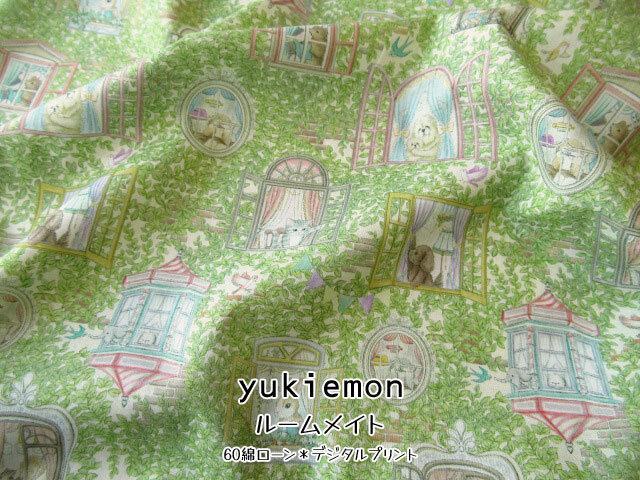 【 60綿ローン*デジタルプリント 】 yukiemon 『 ルームメイト 』 グリーン
