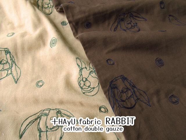 【コットン ダブルガーゼ刺繍 】 +HAyU fabric 『 RABBIT(ラビット) 』