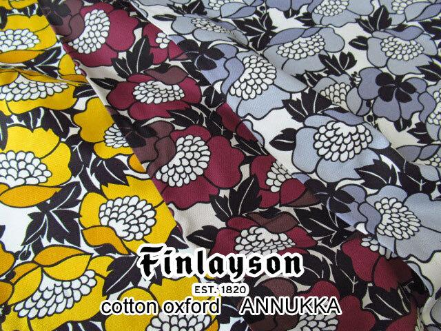 【オックスプリント】 Finlayson *ANNUKKA (フィンレイソン*アンヌッカ)