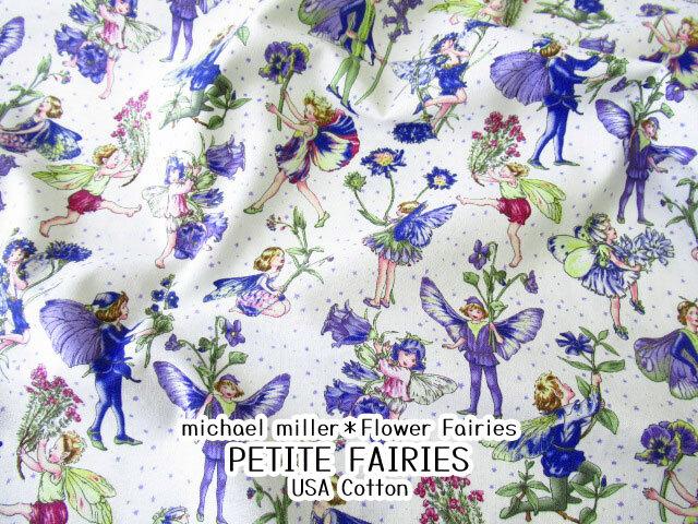 【USAコットンラメプリント】 michael miller* FlowerFairies 『PETITE FAIRIES PERI』 オフホワイト×バイオレット
