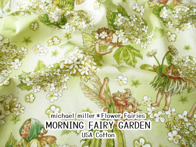 【USAコットンラメプリント】 michael miller* FlowerFairies 『MORNING FAIRY GARDEN』 ペールグリーン