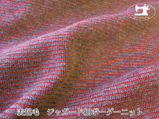 【メーカー放出反】  表起毛 ジャガード細ボーダーニット レッド×チャコールグレー