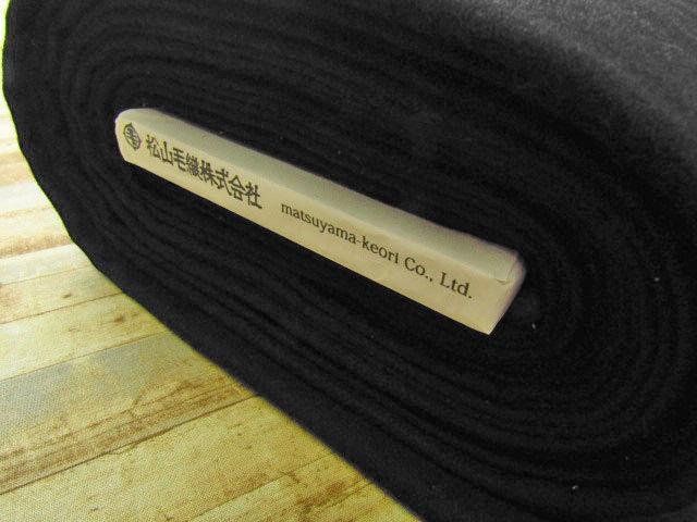【反売り】 ウールフラノ/ブラック [ 幅136cm×10.7m巻 ]