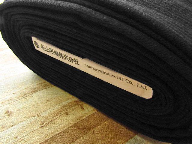 【反売り】 ストライプジャガード裏起毛/ブラック [ 幅156cm×7.8m巻 ]