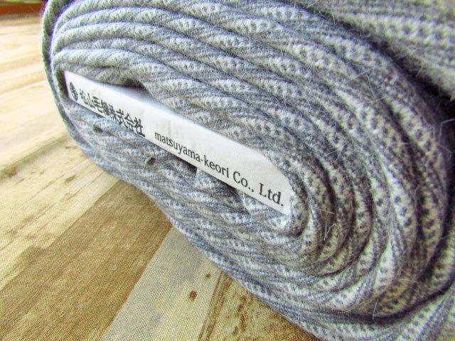 【反売り】 斜め織りビーバー風やわらかウール シルバーホワイト [ 幅150cm×4m巻 ]