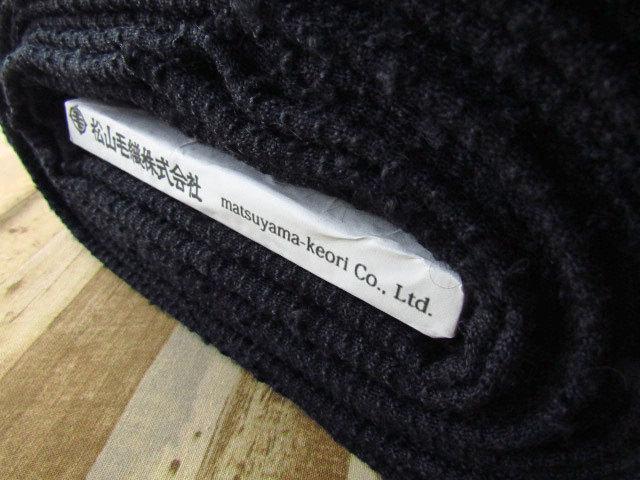 【反売り】 ウールループ ブラック[ 幅140cm×7.5m巻 ]