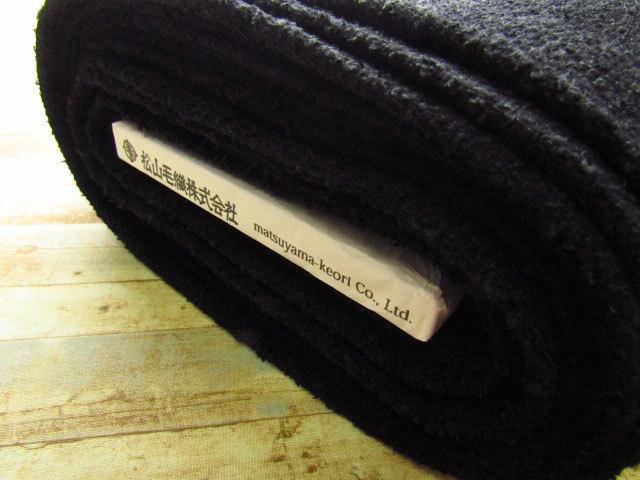 【反売り】 ウール混ジャガード ブラック [ 幅140cm×8.5m巻 ]