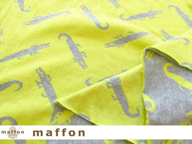 【 maffon (マフォン) 】 約75cm幅 リバーシブルジャガード接結ニット 『 ワニ柄 』 杢グレー/レモン