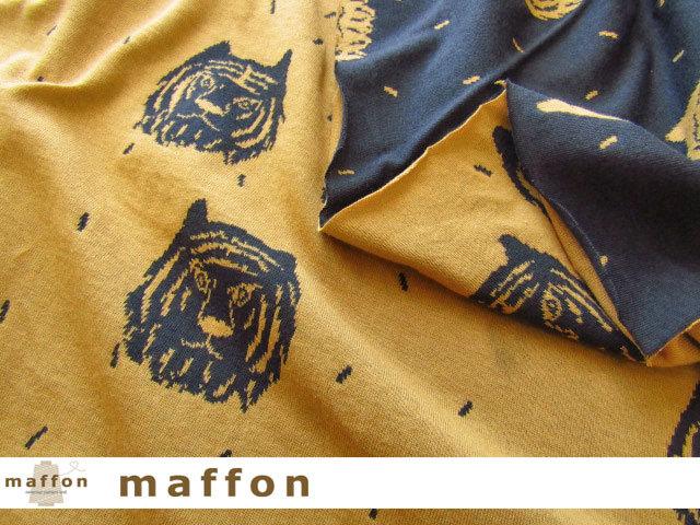 【 maffon (マフォン) 】 約75cm幅 リバーシブルジャガード接結ニット 『 タイガー柄 』 ダークチャコール/コルク