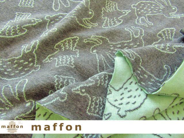 【 maffon (マフォン) 】 約75cm幅 リバーシブルジャガード接結ニット 『 うさぎととり柄 』 杢グレー/ミント