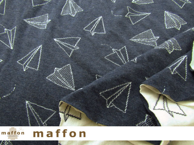 【 maffon (マフォン) 】 約75cm幅 リバーシブルジャガード接結ニット 『 紙飛行機柄 』  杢ネイビー/アイボリー