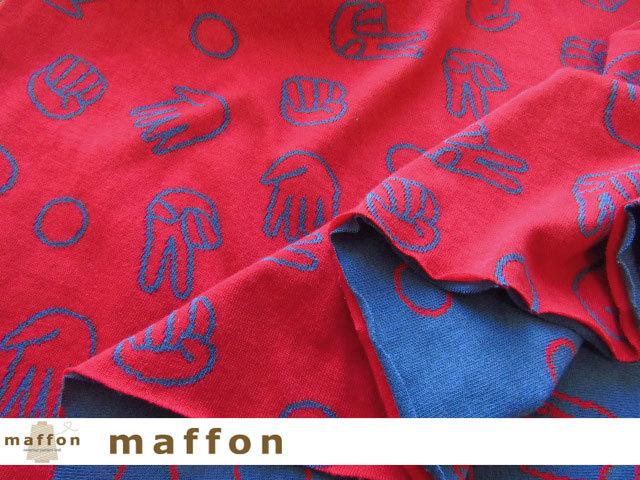 【 maffon (マフォン) 】 約75cm幅 リバーシブルジャガード接結ニット 『 じゃんけん柄 』  ダルブルー/レッド