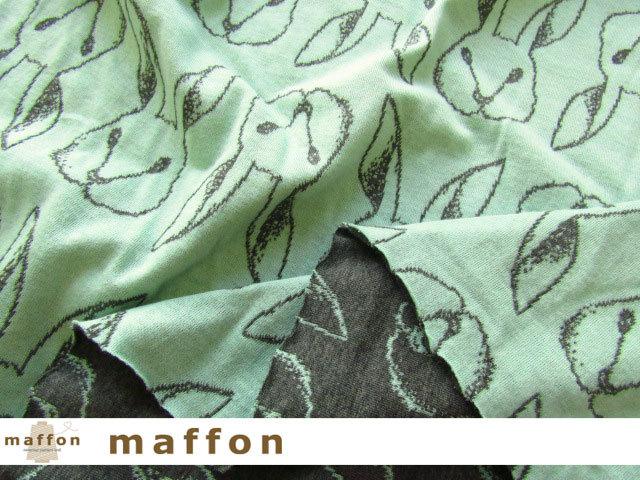 【 maffon (マフォン) 】 約75cm幅 リバーシブルジャガード接結ニット 『 おすましうさぎ柄 』  ダーク杢グレー/ミント