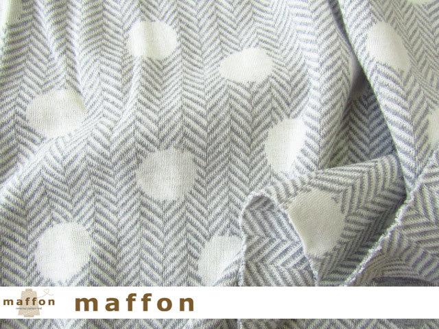 【 maffon (マフォン) 】 約75cm幅 リバーシブルジャガード接結ニット 『 ツィードドット柄 』  杢グレー/アイボリー