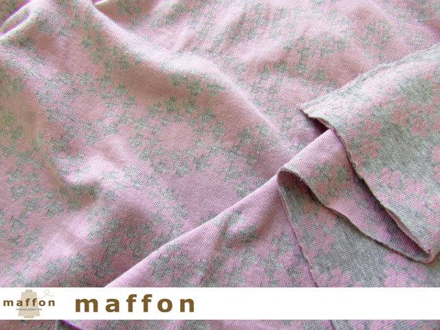 【 maffon (マフォン) 】 約75cm幅 リバーシブルジャガード接結ニット 『 フラワーリング柄』 杢グレー/ラベンダー