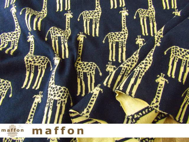 【 maffon (マフォン) 】 約75cm幅 リバーシブルジャガード接結ニット 『 きりん柄 』  ネイビー/イチョウ