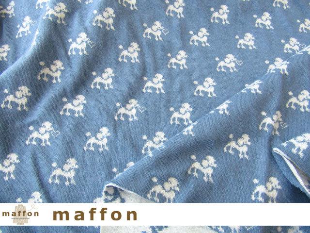 2回目の再入荷! 【 maffon (マフォン) 】 約75cm幅 リバーシブルジャガード接結ニット 『 プードル柄 』  デニム/アイボリー