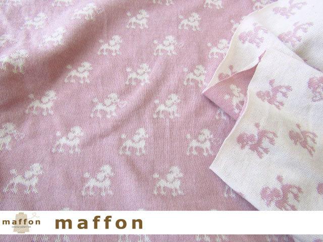 【 maffon (マフォン) 】 約75cm幅 リバーシブルジャガード接結ニット 『 プードル柄 』  フレンチローズ/アイボリー