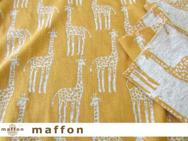 【 maffon (マフォン) 】 約75cm幅 リバーシブルジャガード接結ニット 『 きりん柄 』  シルバーグレー/コルク