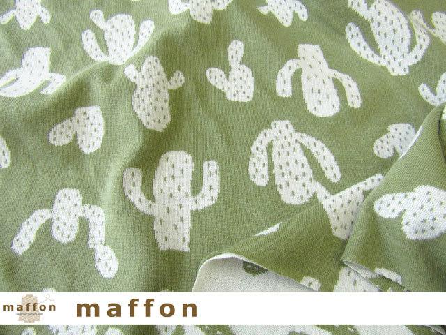 【 maffon (マフォン) 】 約75cm幅 リバーシブルジャガード接結ニット 『 サボテン柄 』  グラスグリーン/アイボリー