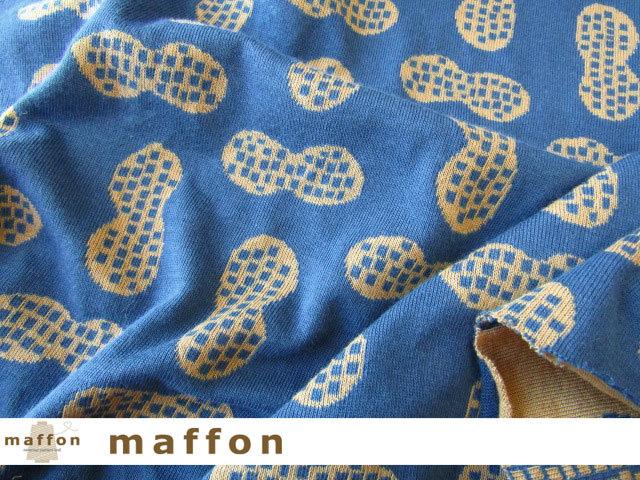 【 maffon (マフォン) 】 約75cm幅 リバーシブルジャガード接結ニット 『 ピーナッツ柄 』  ジェイブルー/くるみ
