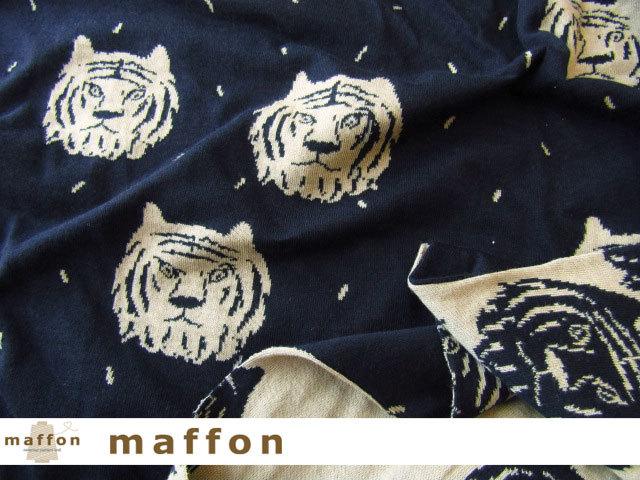 【 maffon (マフォン) 】 約75cm幅 リバーシブルジャガード接結ニット 『 タイガー柄 』 ネイビー/ベージュ