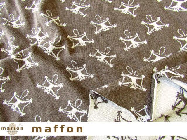 【 maffon (マフォン) 】 約75cm幅 リバーシブルジャガード接結ニット 『 モモンガ柄 』  ブロンズ/アイボリー