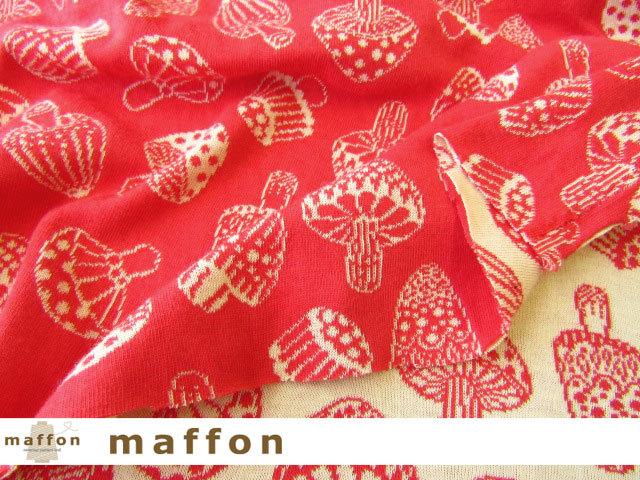 【 maffon (マフォン) 】 約75cm幅 リバーシブルジャガード接結ニット 『 きのこ柄 』  サンタクロース/コムギ