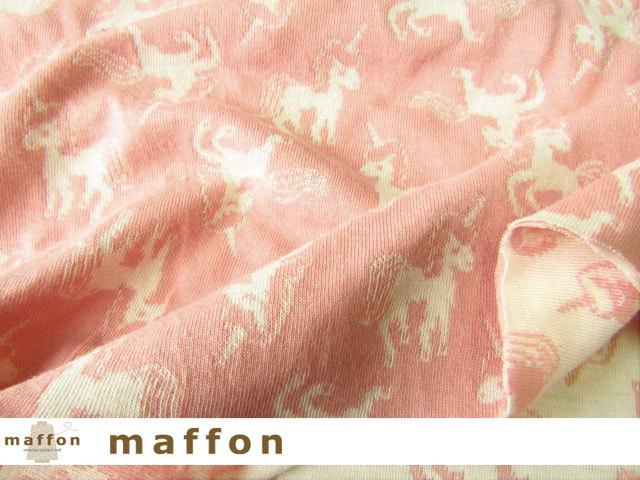 【 maffon (マフォン) 】 約75cm幅 リバーシブルジャガード接結ニット 『 ユニコーン柄 』  コーラルピンク/アイボリー