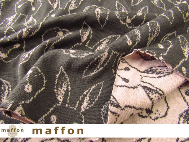 【 maffon (マフォン) 】 約75cm幅 リバーシブルジャガード接結ニット 『 プティラパン柄 』  エボニー/フレンチピンク