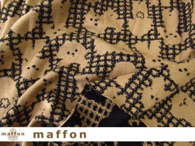 【 maffon (マフォン) 】 約75cm幅 リバーシブルジャガード接結ニット 『 ふわもこプードル柄 』 黒/くるみ
