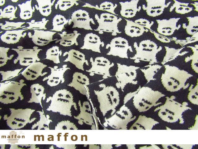 【 maffon (マフォン) 】 約75cm幅 リバーシブルジャガード接結ニット 『 おばけ柄 』  ダークチャコール/アイボリー