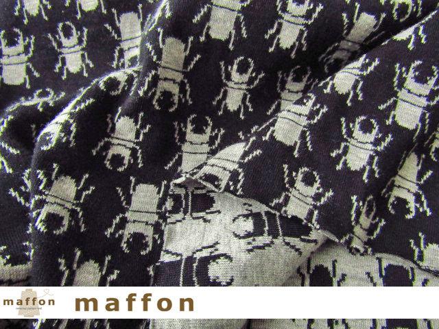 【 maffon (マフォン) 】 約75cm幅 リバーシブルジャガード接結ニット 『 クワガタ柄 』  黒/杢グレー