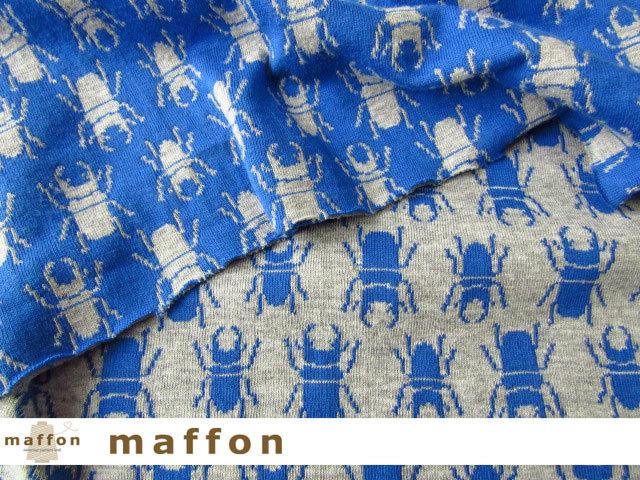 【 maffon (マフォン) 】 約75cm幅 リバーシブルジャガード接結ニット 『 クワガタ柄 』  杢グレー/ブルー