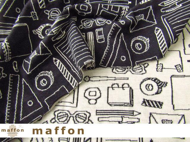 【 maffon (マフォン) 】 約75cm幅 リバーシブルジャガード接結ニット 『 ステーショナリー柄 』  黒/アイボリー