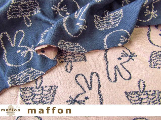 【 maffon (マフォン) 】 約75cm幅 リバーシブルジャガード接結ニット 『おかいものうさぎ柄 』  ダルブルー/ピンク
